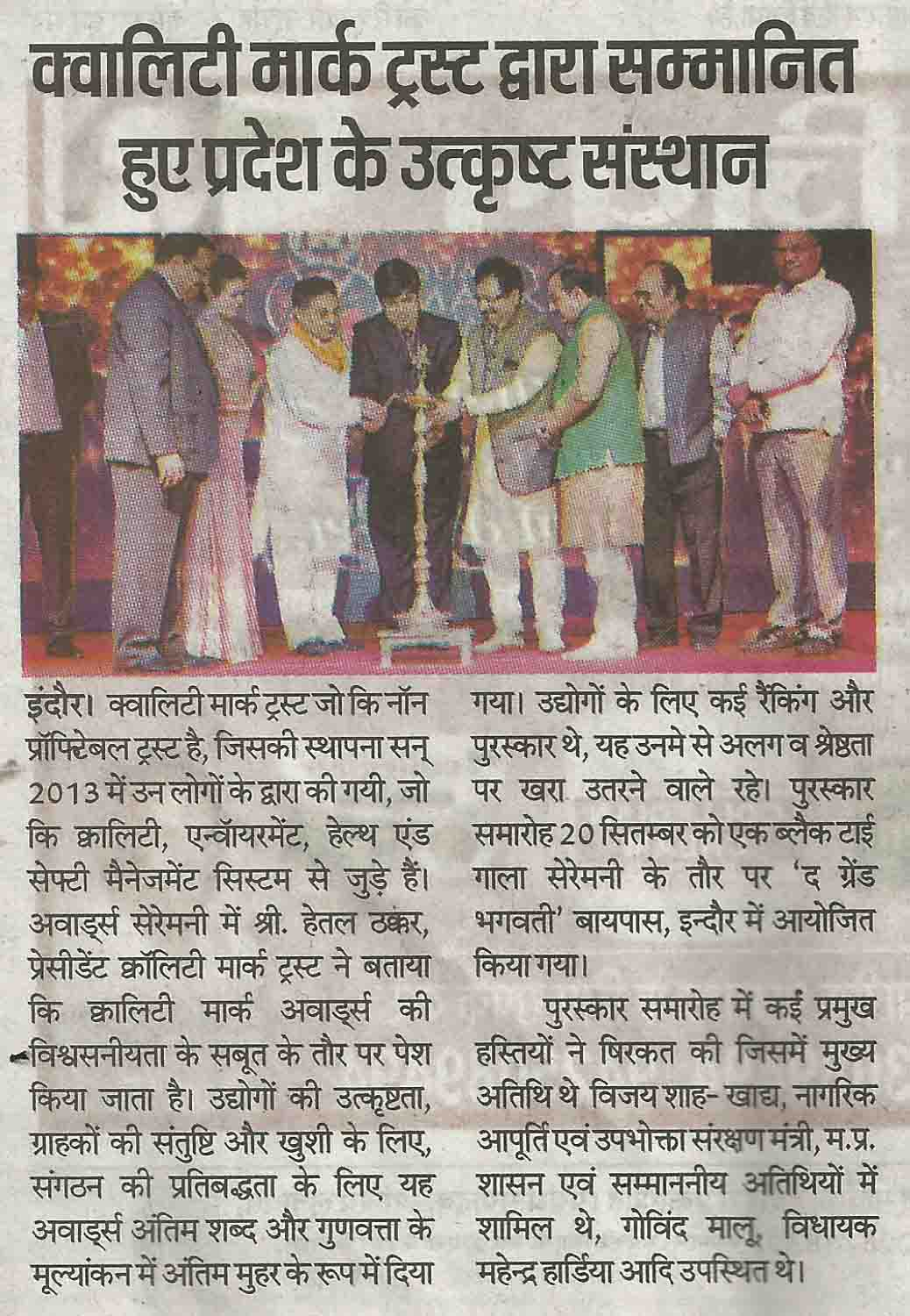 6pm_Indore  21 September 2015