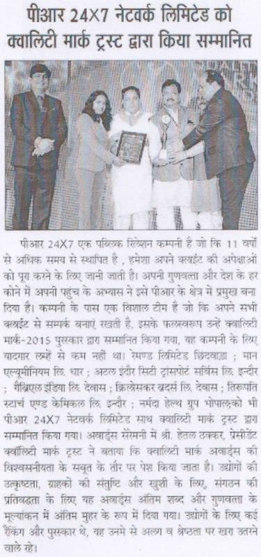 Dainik Chaitanya Lok 23 September 2015