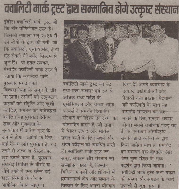 Dainik Chatnylok 11-August-2015