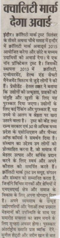 Dainik Dopahar 11-August-2015