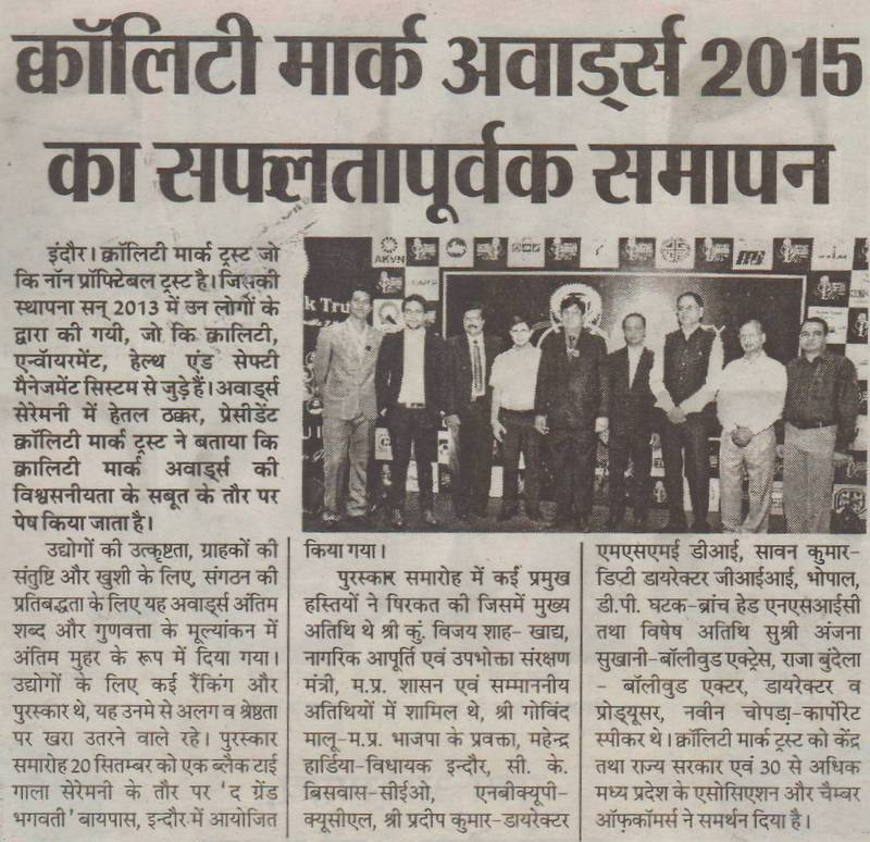 Dainik Dopahar 22-September-2015