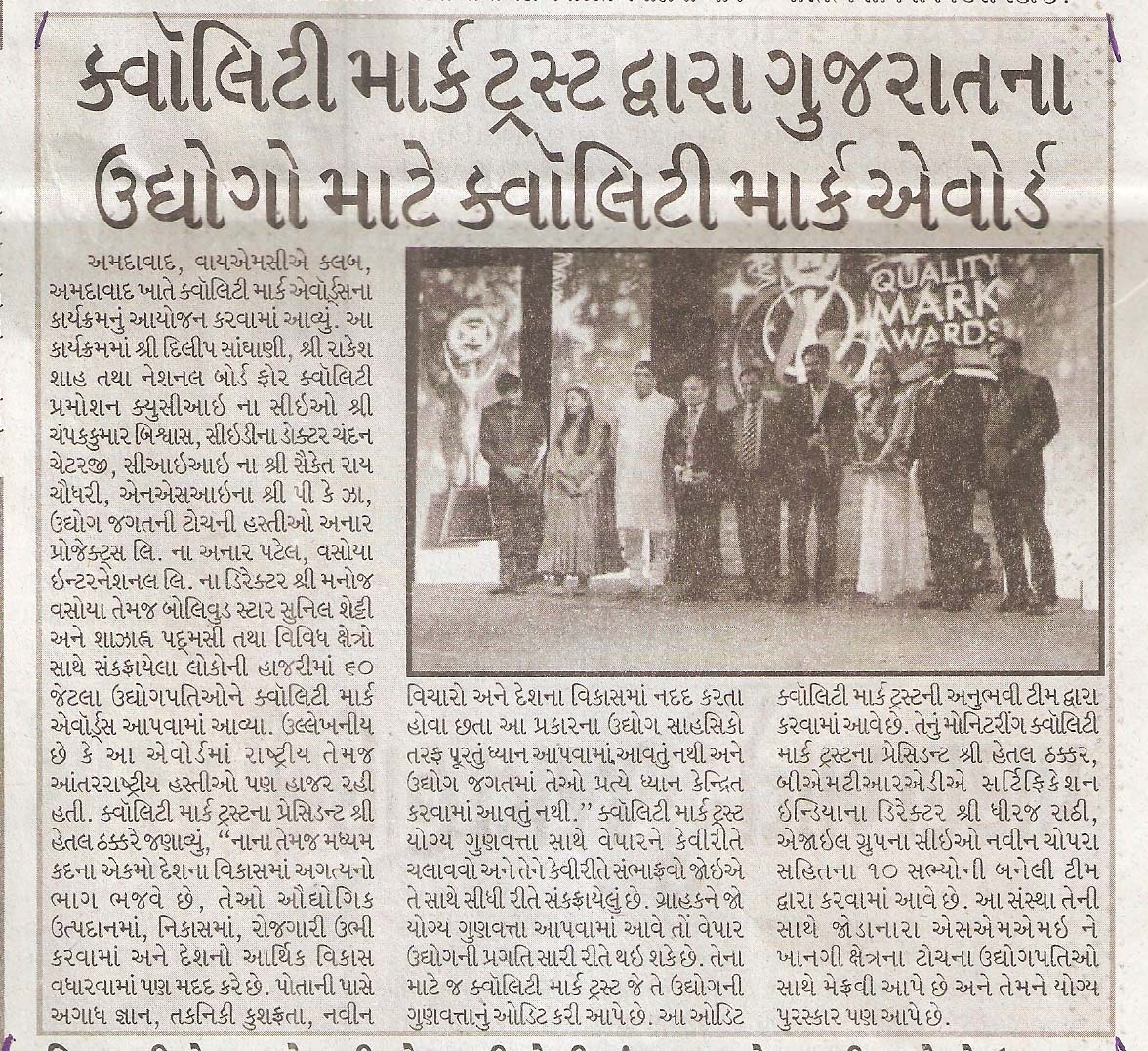 Garvi Gujarat_Ahm-12 May,2015