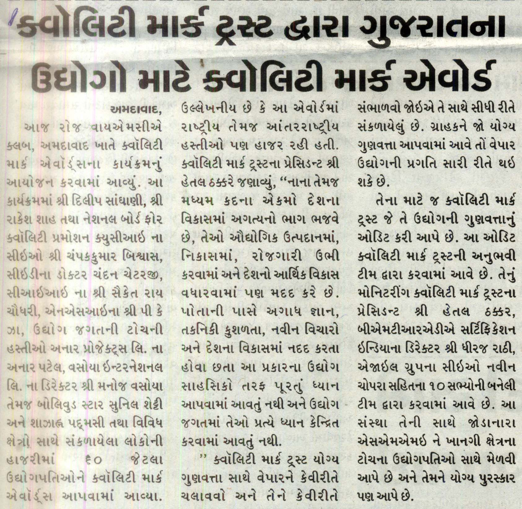 Gujarat Star News_Ahm-12 May,2015