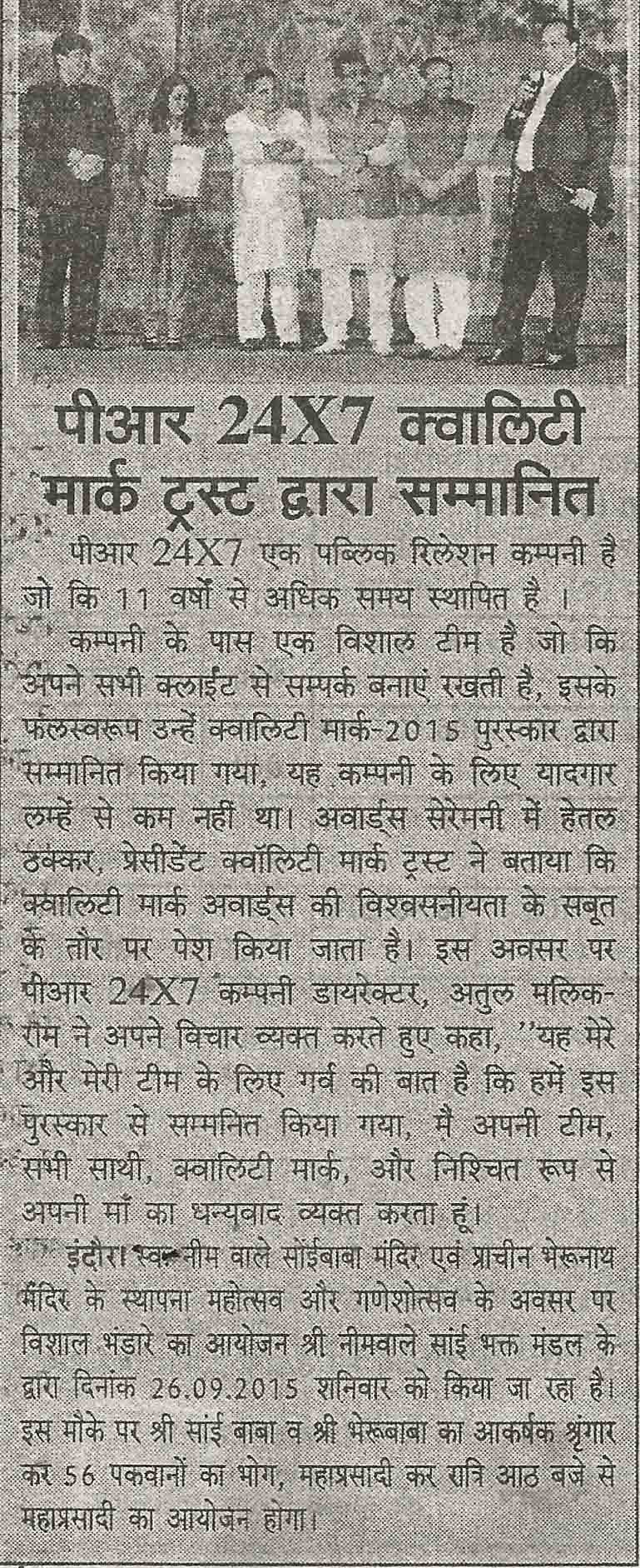 Indore Samachar_Indore 23 September 2015