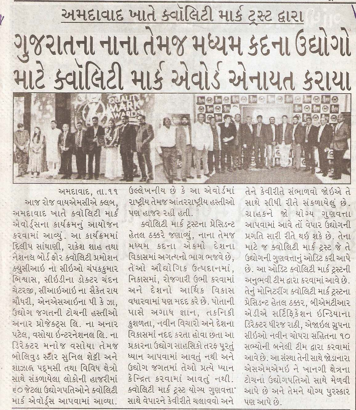 News Line Sidha Samachar_Ahm-12 May,2015