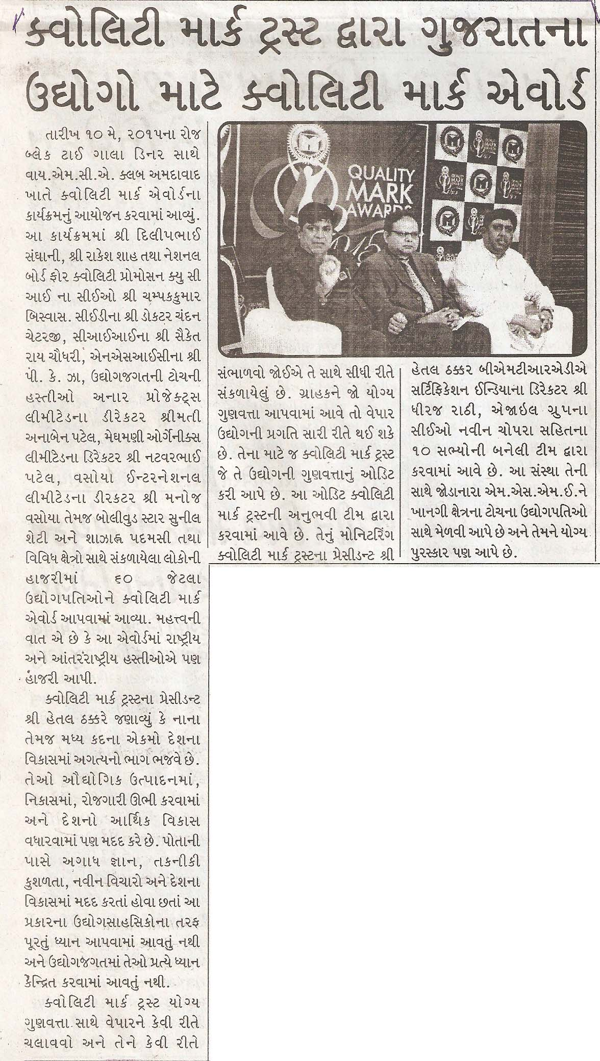 Nirmal Metro_Ahm-12 May,2015