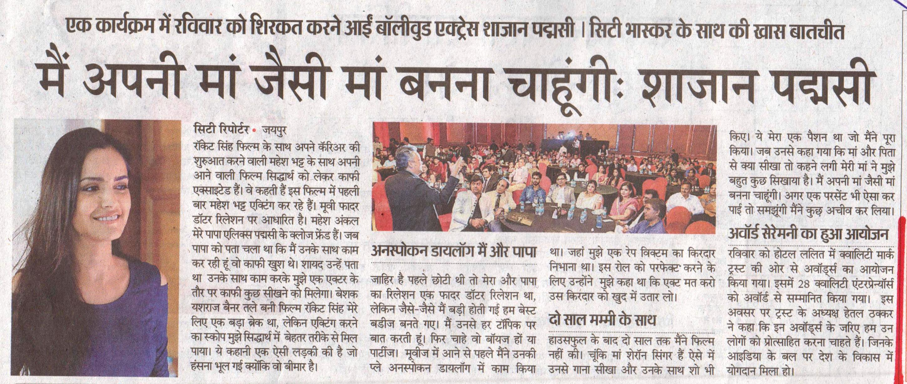 Dainik Bhaskar-27 April,2015