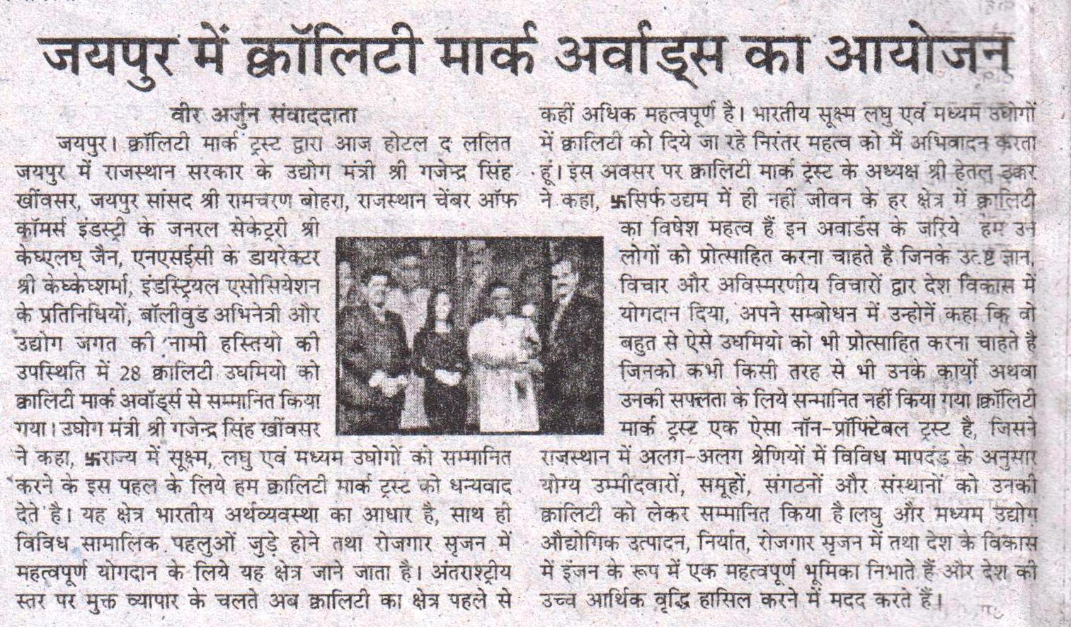 Dainik Veer Arjun-28 April,2015