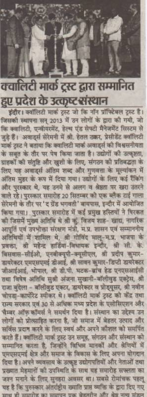 Vinay Ujala 21-September-2015